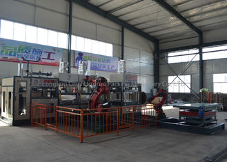 Fully Automatic Pulp Molding Machine 380v 50hz With 600kg / Day Capacity